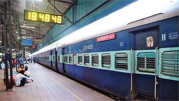 shatabdi from delhi to ludhiana will now run as intercity