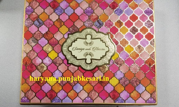 PunjabKesari, wedding card