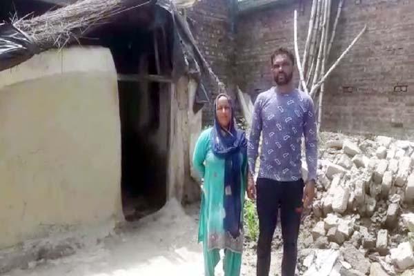 PunjabKesari, Family Image