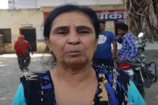 PunjabKesari, Police, Crime