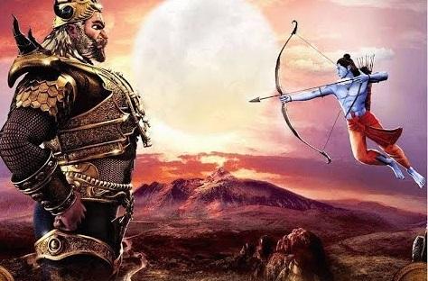 PunjabKesari, kundli tv, lord rama image