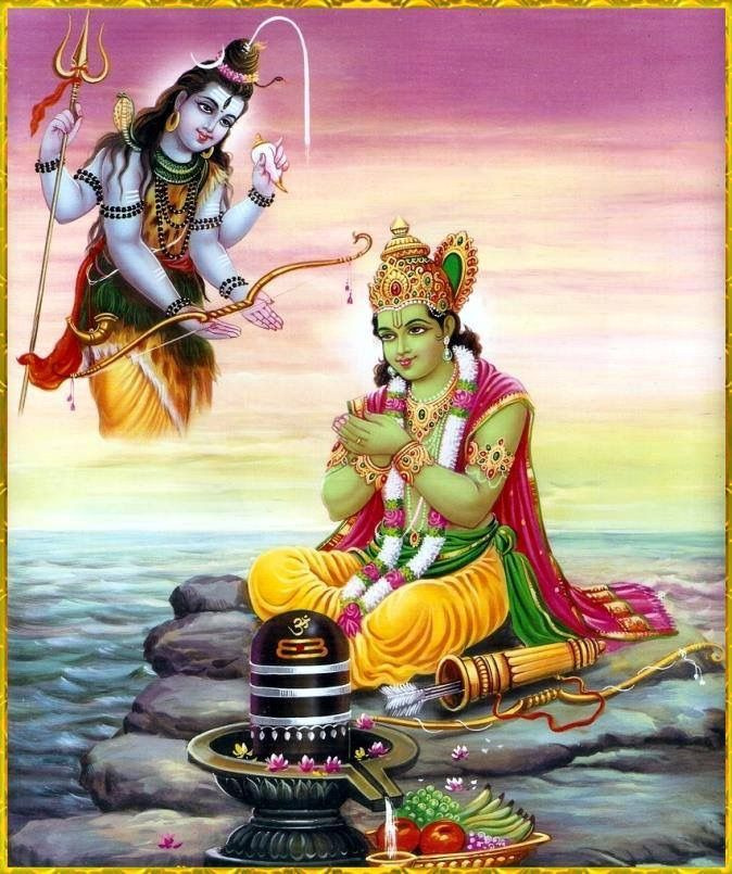 PunjabKesari, kundli tv, lord ram image, lord shiva image