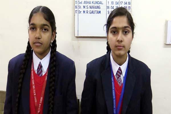 PunjabKesari, School Girl Image