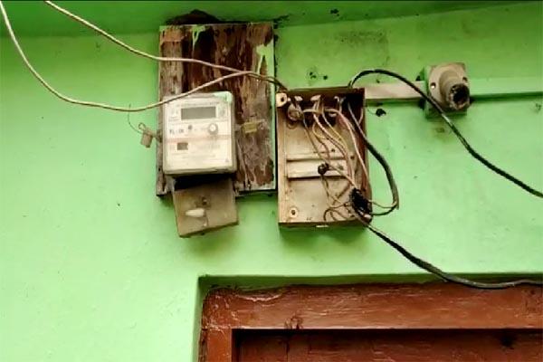PunjabKesari, Power Theft Image