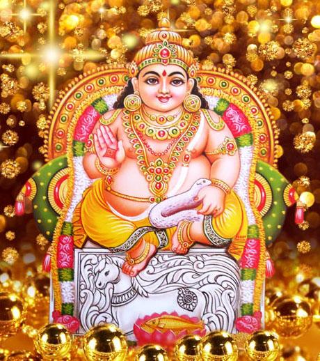 PunjabKesari, kubera dev, कुबरे देव