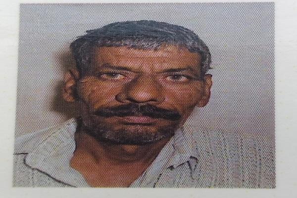PunjabKesari, Ranjish, Murder, Police, Arrest