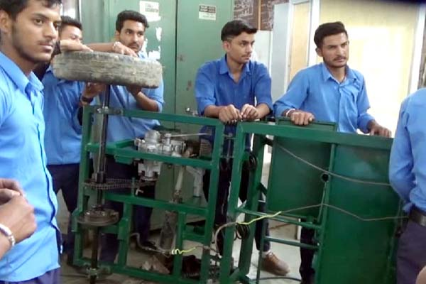PunjabKesari, ITI Student Image