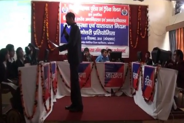 PunjabKesari, Road Safety Competition, Organizing, MM College