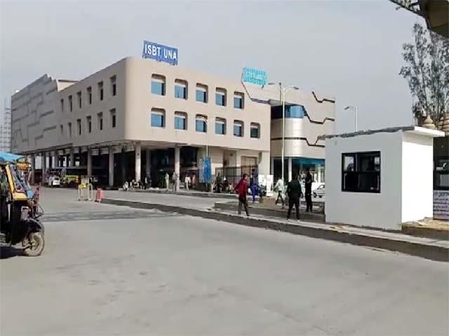 PunjabKesari, Bus Stand Image
