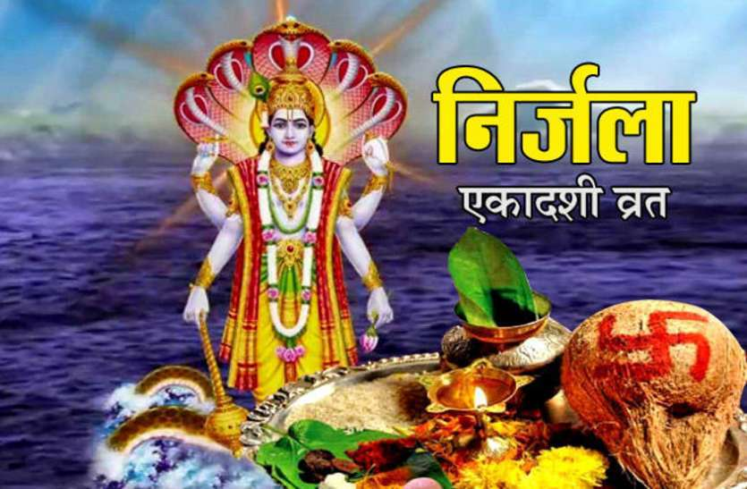 PunjabKesari, Ganga dussehra, Nirjala ekadashi vrat, गंगा दशहरा, निर्जला एकादशी, Ganga dussehra 2020, Nirjala ekadashi, Ganga, Maa Ganga, Lord vishnu, Jyestha Month, Jyestha Month Importance, Dharmik Katha in hindi, Vrat or Tyohar