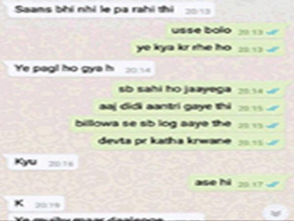 PunjabKesari, Madhya Pardesh Hindi News, Gwalior Hindi News, Gwalior Hindi Samachar, Chhattar Hindi News, Qatar, Doha, Murder, SAF, Constable, Rameshwar Bghel, Mamta Baghel, Ravindr Baghel