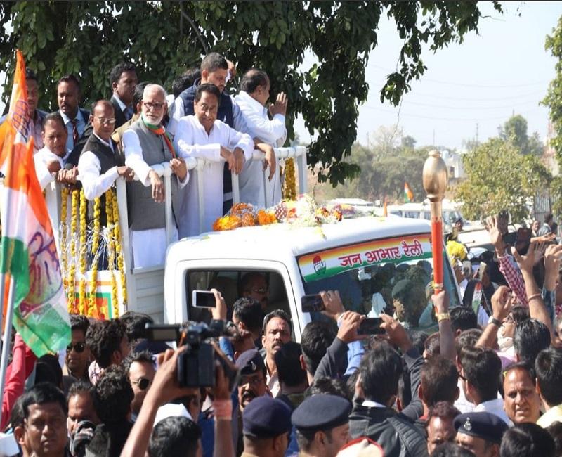 PunjabKesari, Madhya Pardesh Hindi News, Bhopal Hindi News,Bhopal Hindi Samachar, Kamal Nath reached Chhindwara
