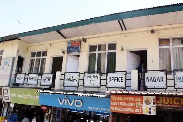 PunjabKesari, City Council Office Image