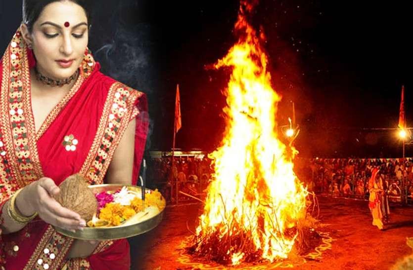 PunjabKesari, Holi, Holi 2019, Holi Image, Holika Dehan, होलिका दहन