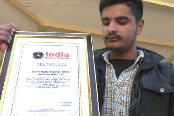 PunjabKesari, Akash Malkana entered name in Guinness Book of Records