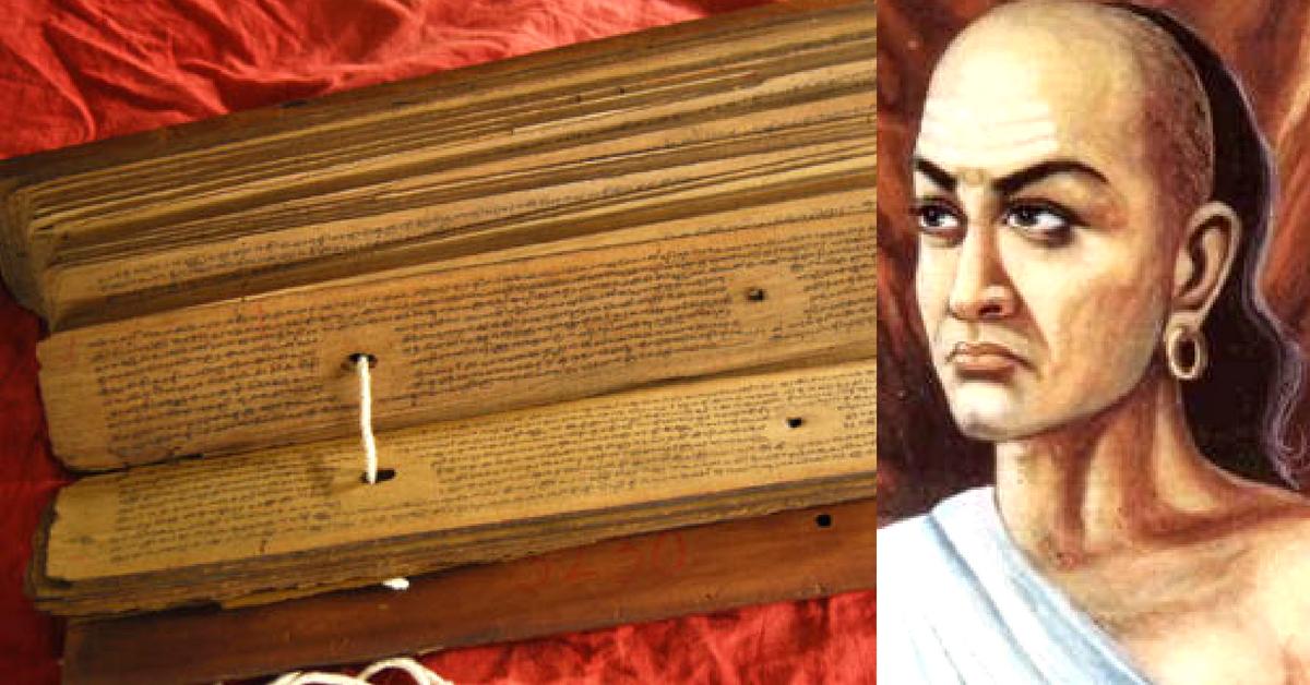 PunjabKesari, Chanakya Niti In Hindi, Chanakya Gyan, Chanakya Success Mantra In Hindi, चाणक्य नीति सूत्र, Acharya Chanakya, Chanakya Niti In hindi, Chanakya Niti About Succes, Dharm, Punjab kesari