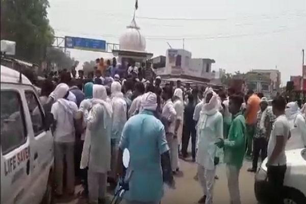 PunjabKesari, demand, arrest, businessman, Police, crime