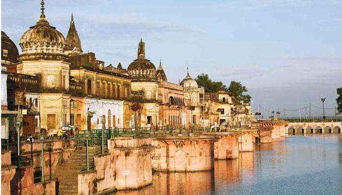 PunjabKesari, Ayodhya, अयोध्या