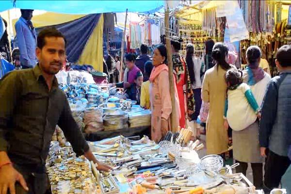 PunjabKesari, Market Image