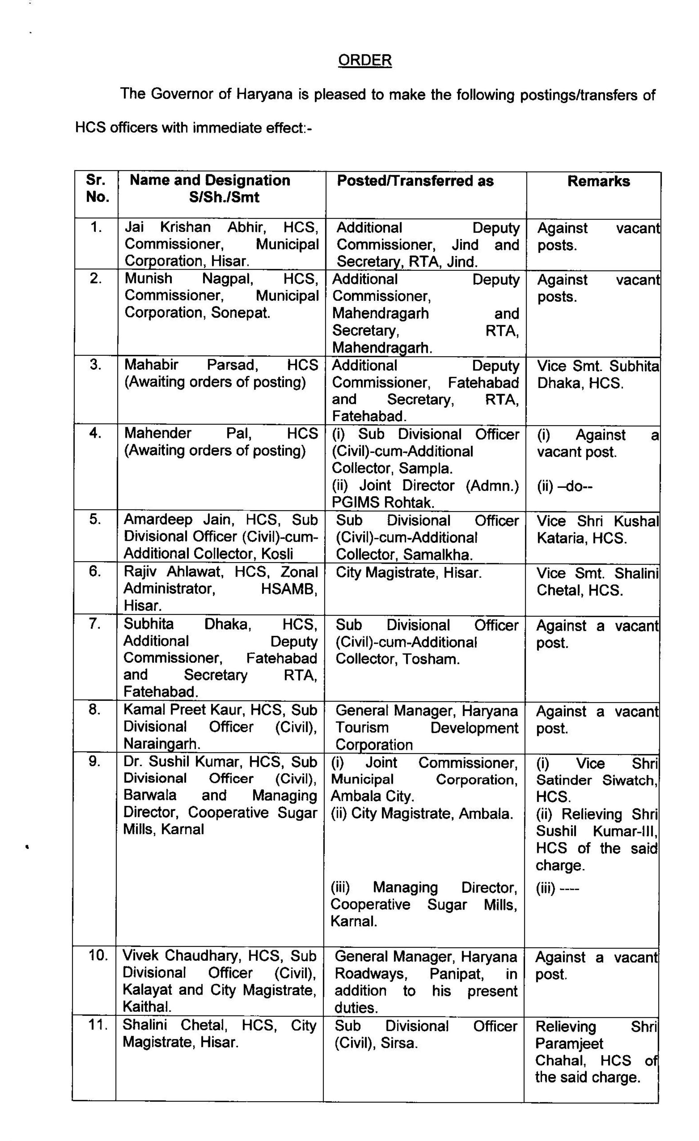 PunjabKesari, transfer