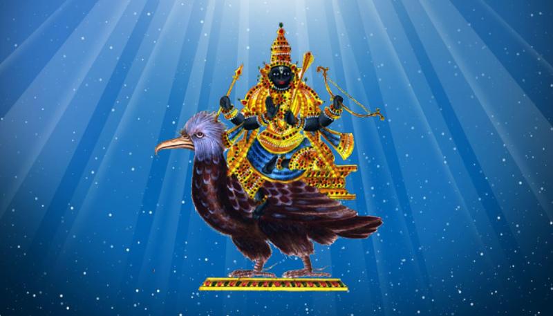 PunjabKesari, Shani mantra, Shani images, Shani mantra image