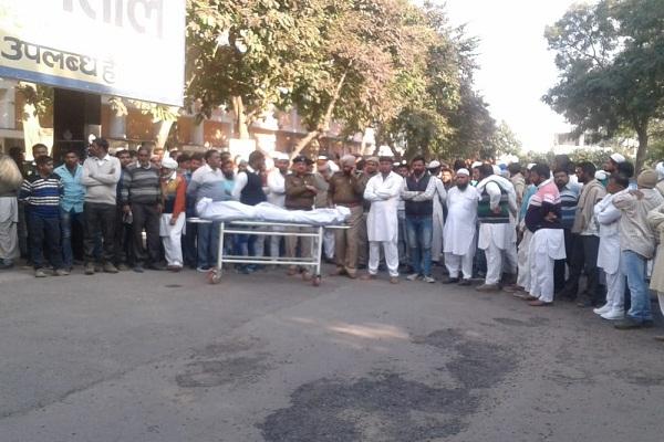 PunjabKesari, ambala news, murder, protest