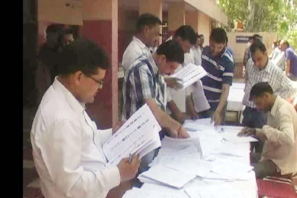 PunjabKesari, Voter Survey Image