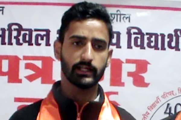 PunjabKesari, Rahul Rana Image