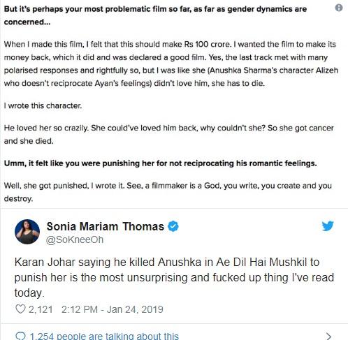 Bollywood Tadka,करण जौहर इमेज, अनुष्का शर्मा इमेज, फैंस रिएक्शन इमेज