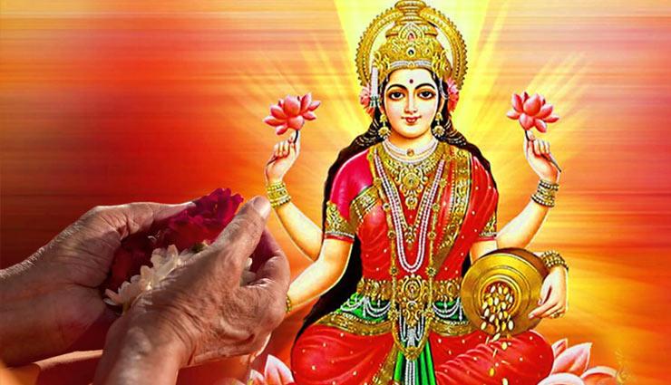 PunjabKesari, Devi lakshmi, देवी लक्ष्मी, मां लक्ष्मी, Goddess Maa Lakshmi
