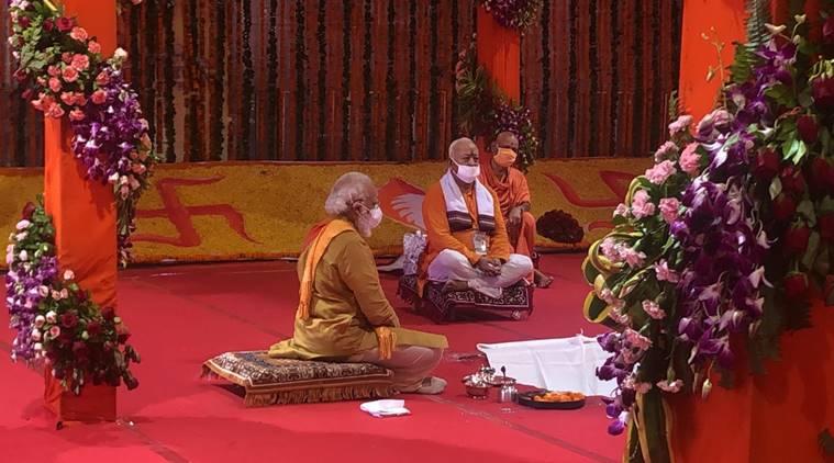 PunjabKesari, Sri Ram, श्री राम, Ayodhya, Ayodhya Sri Ram Janambhoomi, Pm Modi, रामचरितमानस, Sri Ram Charit manas, Sri Ram Charit Manas Shaloka, Vedic Shaloka, Mantra Bhajan Aarti, Punjab Kesari, Dharm