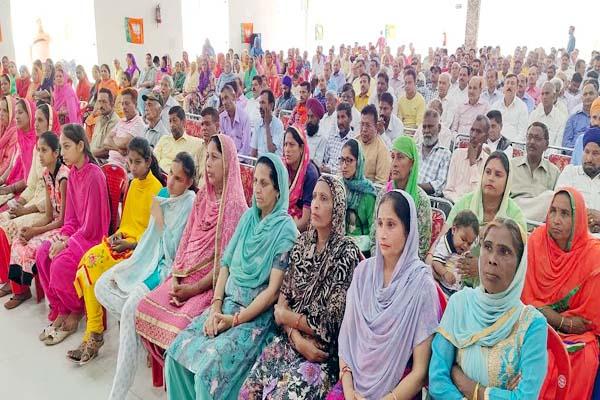 PunjabKesari, OBC Sammelan Image