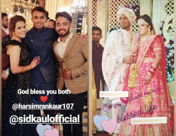 Fast bowler Siddharth Kaul marries his fiancé Harsimran Kaur
