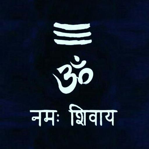 PunjabKesari, Om namah Shivay