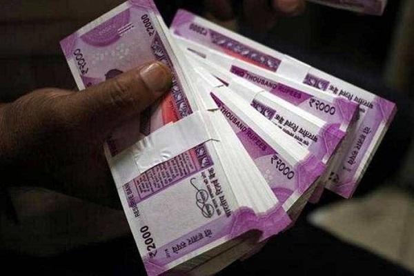 PunjabKesari,  fake notes, arrested, hotel