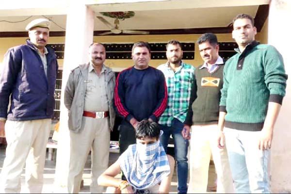 PunjabKesari, Arrest Image