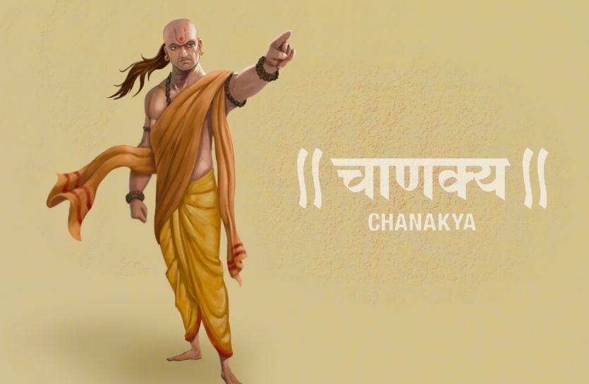PunjabKesari, Chanakya Niti In Hindi, Chanakya Gyan, Chanakya Success Mantra In Hindi, चाणक्य नीति सूत्र, Acharya Chanakya, Chanakya niti Sutra in hindi, Acharya Chanakya, Chanakya Shaloka