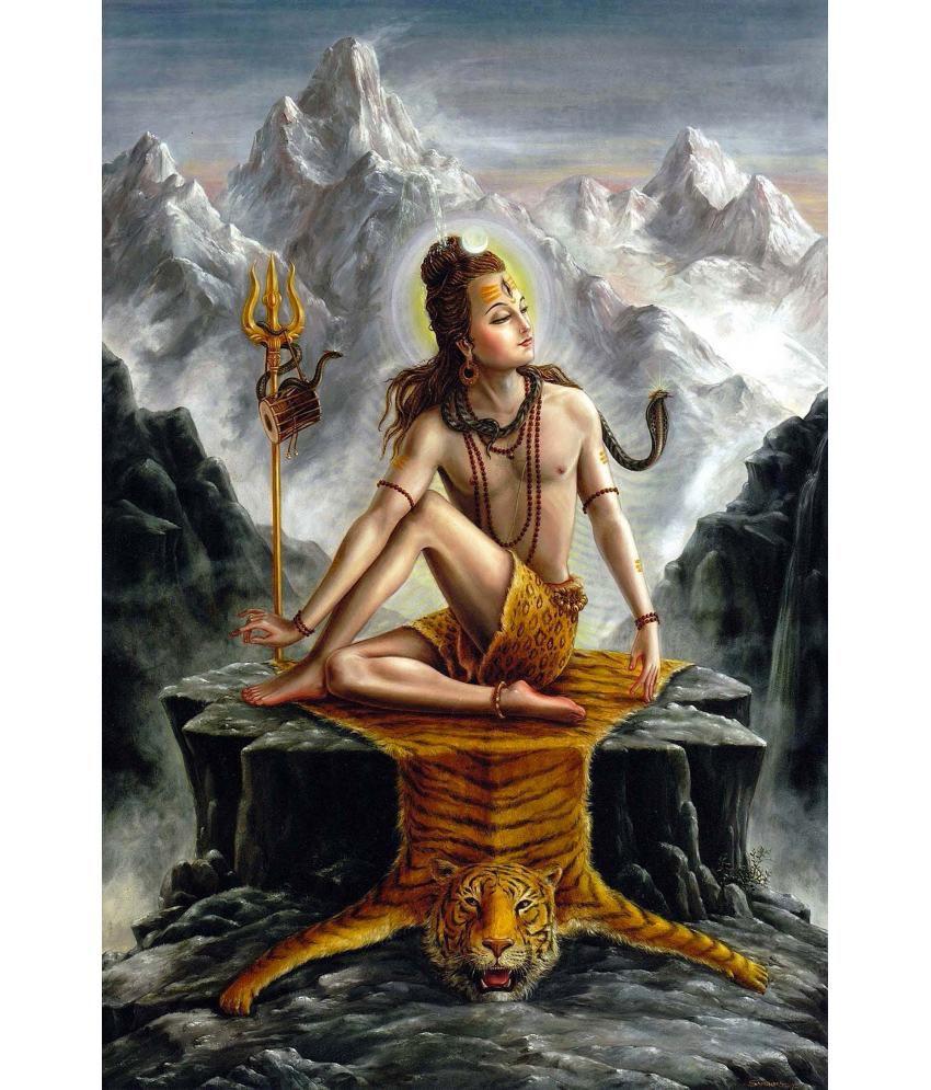 PunjabKesari, Shiv ji, Lord Shiva, शिव जी