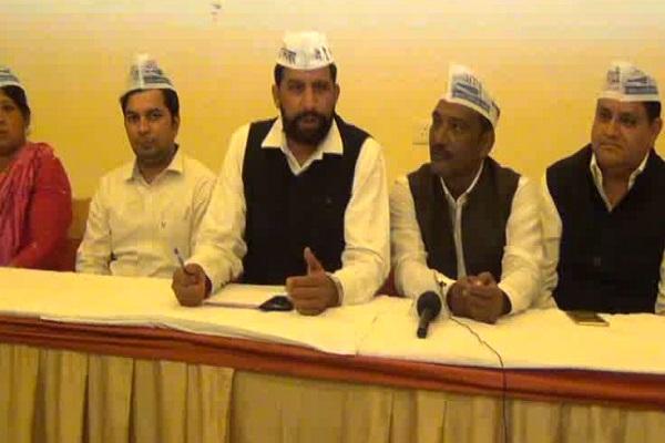 PunjabKesari,  CM, Kejriwal, Jan Sabha, Jaihind