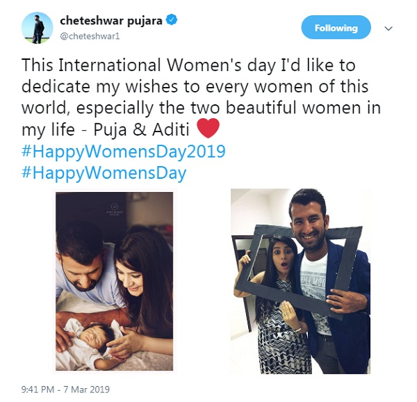 Womens day : Sports star give beautiful message