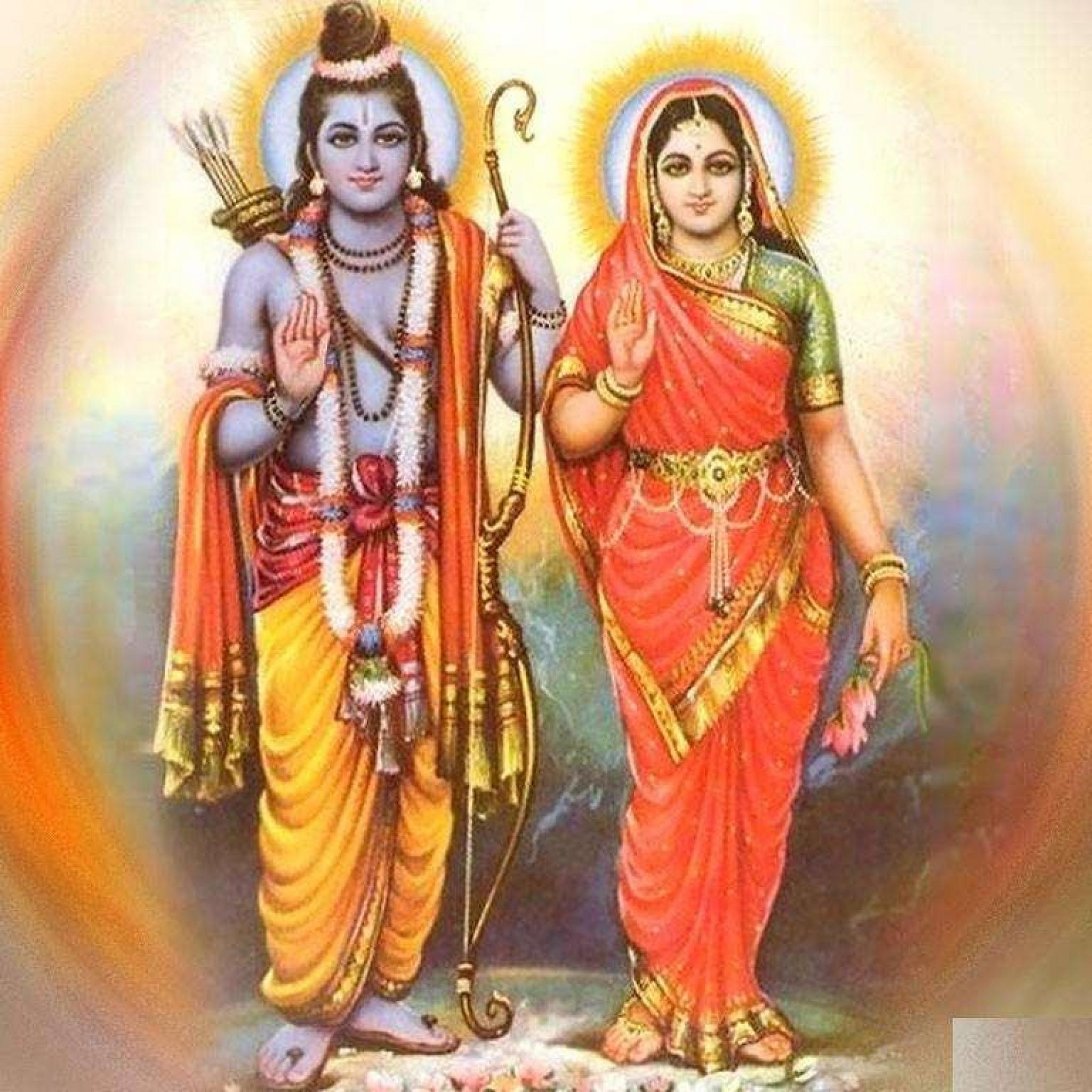 PunjabKesari, Sri Raam, Lord Raam, श्री राम