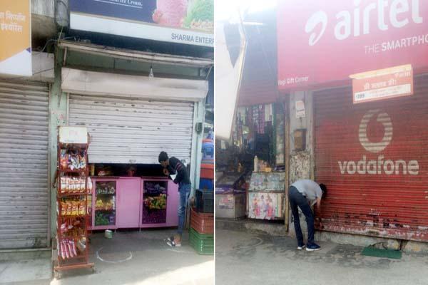 PunjabKesari, Shop Image