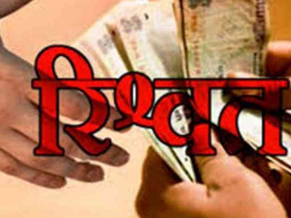 PunjabKesari, Madhya Pradesh News, Ratlam News, Bribery, Lokayukta Action, Children's Hospital, Office of the Chief Medical Officer, Lekhpal, Arrested