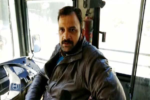 PunjabKesari, Bus Driver Image