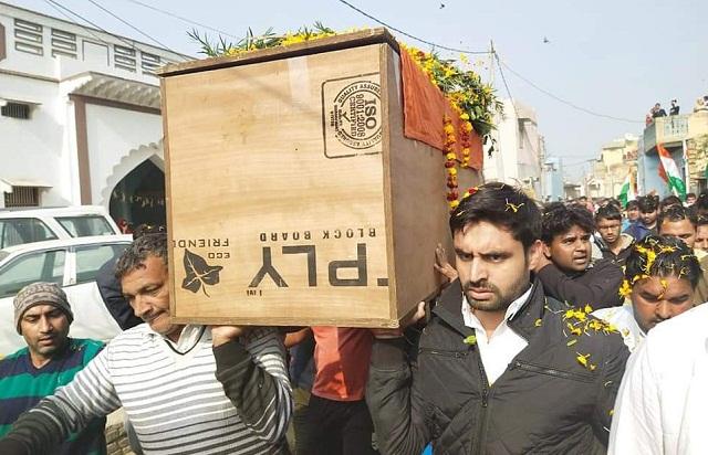 आतंकवादियों से लोहा लेते हुए हरियाणा का बेटा शहीद, नम आंखों से दी गई अंतिम  विदाई - subedar satyanarayan martyred in encounter with terrorists
