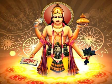 Punjab Kesari, Dharam, Dhanteras, दिवाली, धनतेरस, धनतेरस पूजा, धनतेरस कथा, भगवान धनवंतरी, Diwali, Dhanteras, Dhanteras Puja, Dhanteras Katha, Lord Dhanvantari, Hindu Vrat Upvaas