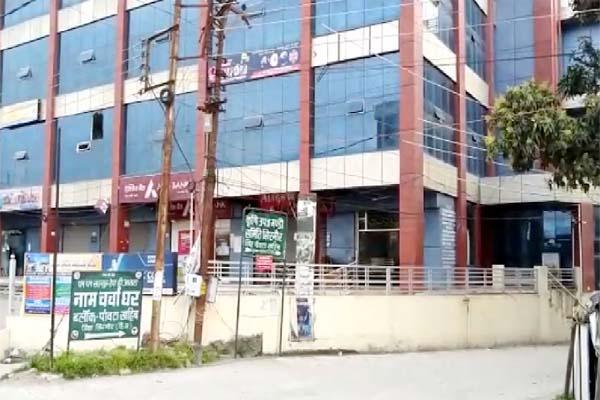 PunjabKesari, Quarantine Center Image