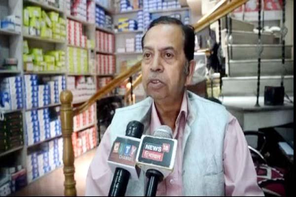 PunjabKesari, Businessman Image