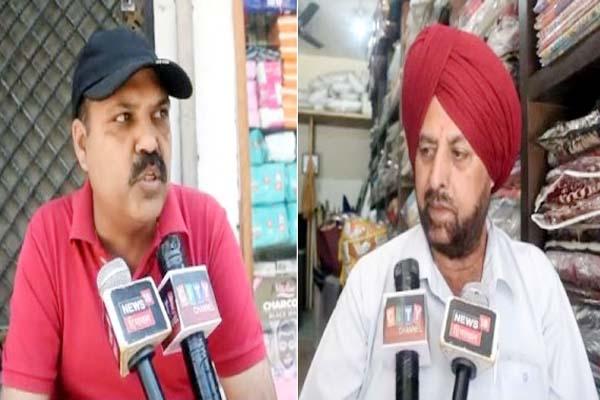 PunjabKesari, Businessmen Image