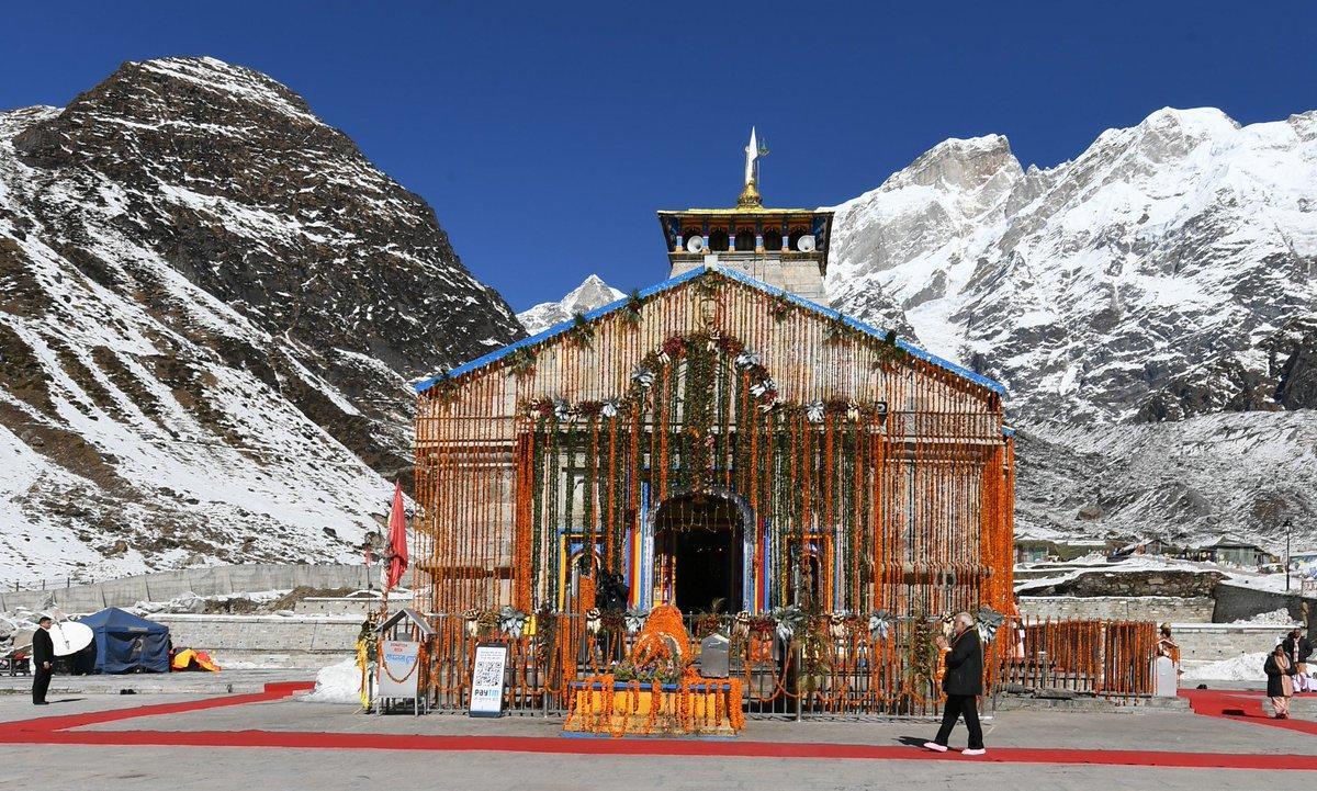 PunjabKesari, Kedarnath Dham, Kedarnath, Char Dham, चार धाम, केदारनाथ, Kedarnath Temple, Dharmik Sthal, Religious Place in india, Hindu Teerth Sthal, हिंदू धार्मिक स्थल